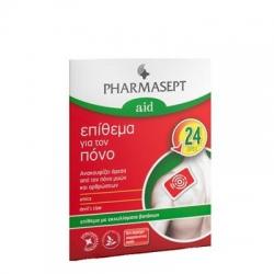 Pharmasept Pain Patch Επίθεμα για τον πόνο 1τμχ