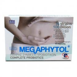 Medichrom Megaphytol 15 κάψουλες