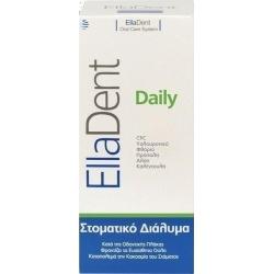 EllaDent Daily Mouthwash 500ml