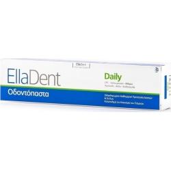 EllaDent Daily Οδοντόκρεμα  75ml
