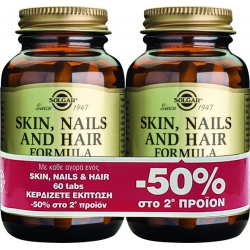 Solgar Skin Nails and Hair 2 x 60 ταμπλέτες