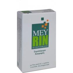 Mey Meyrin 30 κάψουλες