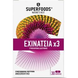 Superfoods Echinacea x3 30 κάψουλες
