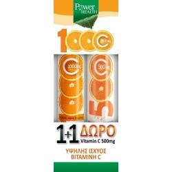 Power Health Vitamin C 1000mg 24eff. tabs με Γεύση Πορτοκάλι +Δώρο Power Health Vitamin C 500mg 20eff.tabs με Γεύση Πορτοκάλι