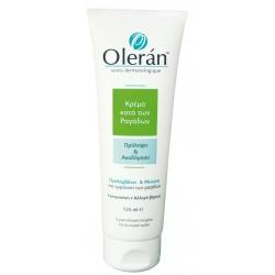 Oleran Anti-Stretch Mark Cream 125ml