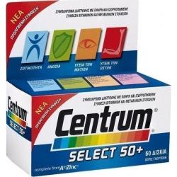 Centrum Select 50+ 60 ταμπλέτες