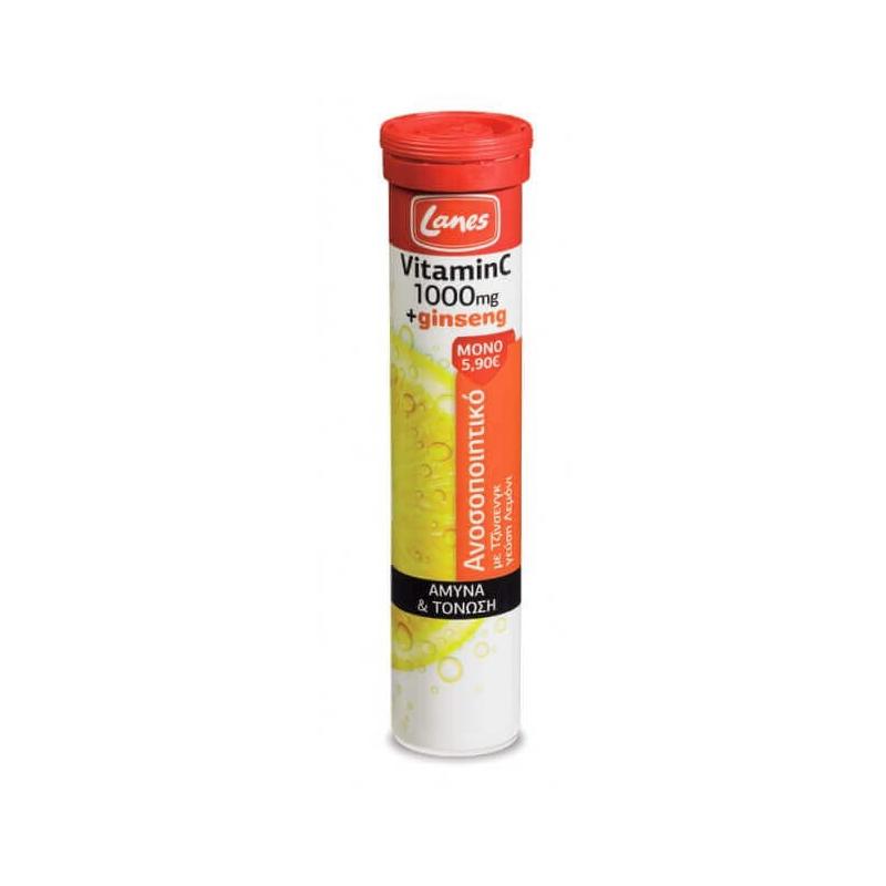 Lanes Βιταμίνη C 1000mg + Ginseng 20's