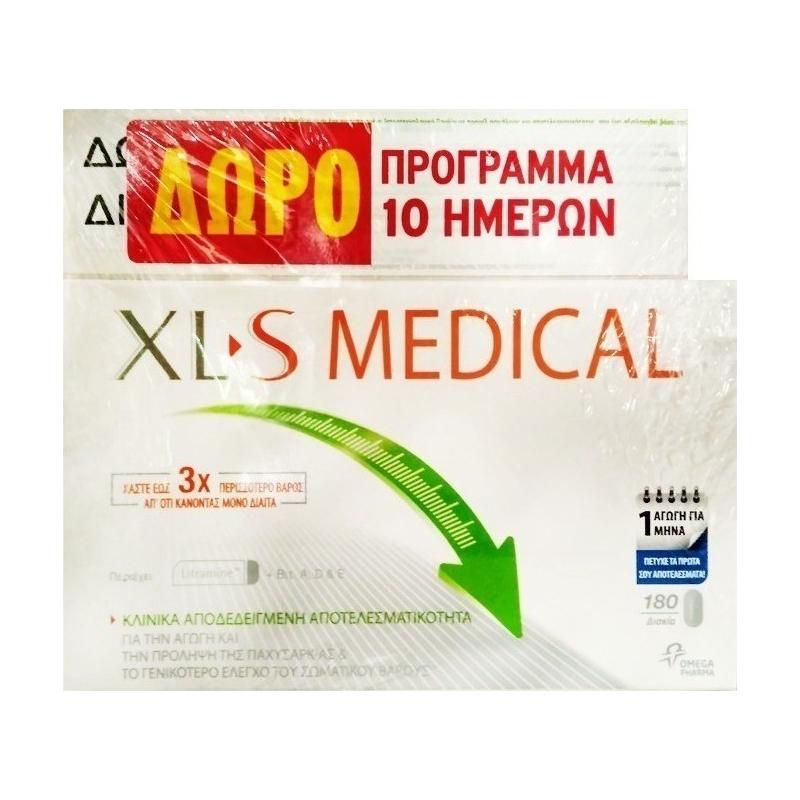 XLS Medical Fat Binder 180 δισκία + 60 Δώρο