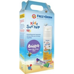 Frezyderm Kids Sun & Nip Care Spf 50 150ml & After Nip Crilen 15ml