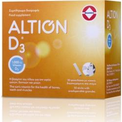 Altion D3 30 Φακελάκια