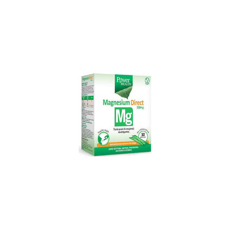 Power Health Magnesium Direct 350mg 30 φακελάκια