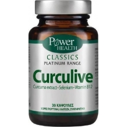 Power Health Classics Platinum Curculive 30 κάψουλες 1+1 ΔΩΡΟ