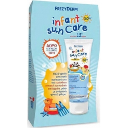 Frezyderm Infant Sun Care SPF50+ 100ml + Δώρο 50ml