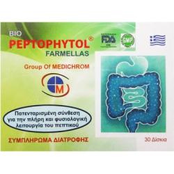 Medichrom Bio Peptophytol 30 ταμπλέτες