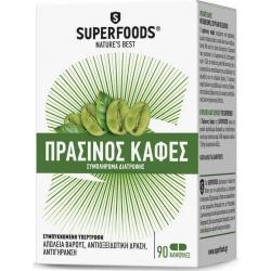 Superfoods Πράσινος Καφές SuperDiet 90caps