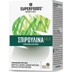Superfoods Σπιρουλίνα Gold