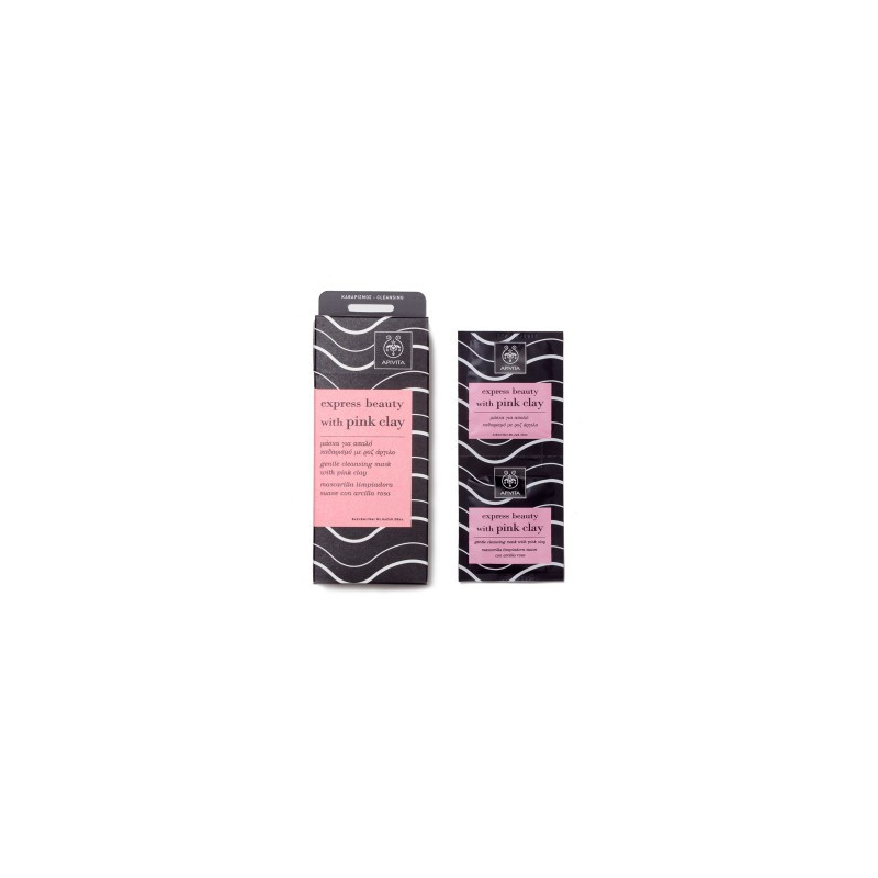 Apivita Express Beauty Μάσκα για Απαλό Καθαρισμό με Ροζ Άργιλο 2x8ml