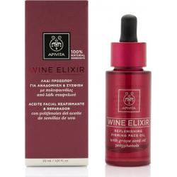 Apivita Wine Elixir Λάδι Προσώπου για Αναδόμηση & Σύσφιξη 30ml