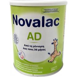 Novalac AD Γάλα Από τη Γέννηση