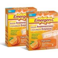 Pfizer Emergen-C 1000mg 99gr 2 x 10 φακελίσκοι Πορτοκάλι