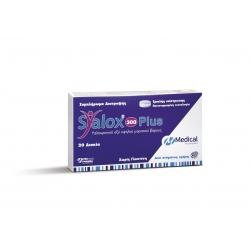 Medical Pharmaquality Syalox 300 Plus 20 ταμπλέτες
