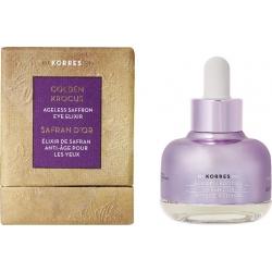 Korres Golden Krocus Ageless Saffron Eye Elixir 18ml