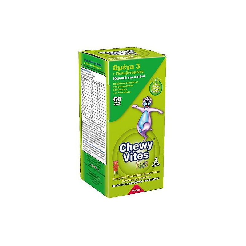Vican Chewy Vites Για Παιδιά - Ωμέγα 3 60caps