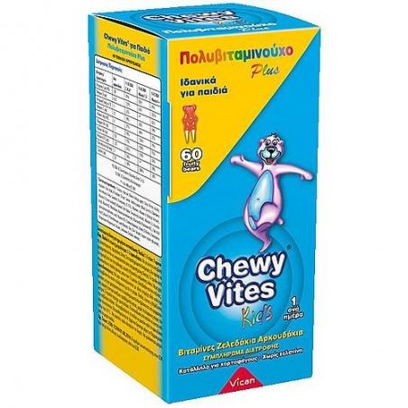 Vican Chewy Vites Για Παιδιά Πολυβιταμινoύχο Plus 60caps