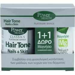 Power Health Hairtone Nails & Skin 30 κάψουλες + Μαγνήσιο Mg 10 αναβράζοντα δισκία