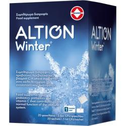 Altion Winter 20 φακελίσκοι