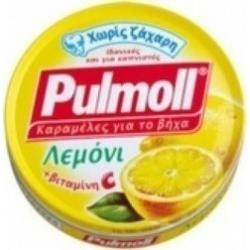 Pulmoll Καραμέλες Λεμόνι με Βιταμίνη C 45gr