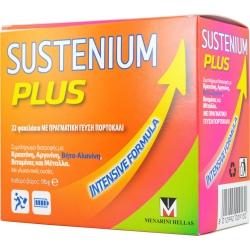 Menarini Sustenium Plus 22 φακελίσκοι Πορτοκάλι