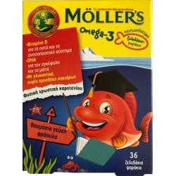 Moller's Omega-3 Kids 36 παστίλιες