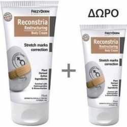 Frezyderm Reconstria Cream 75ml +Δωρο 40ml