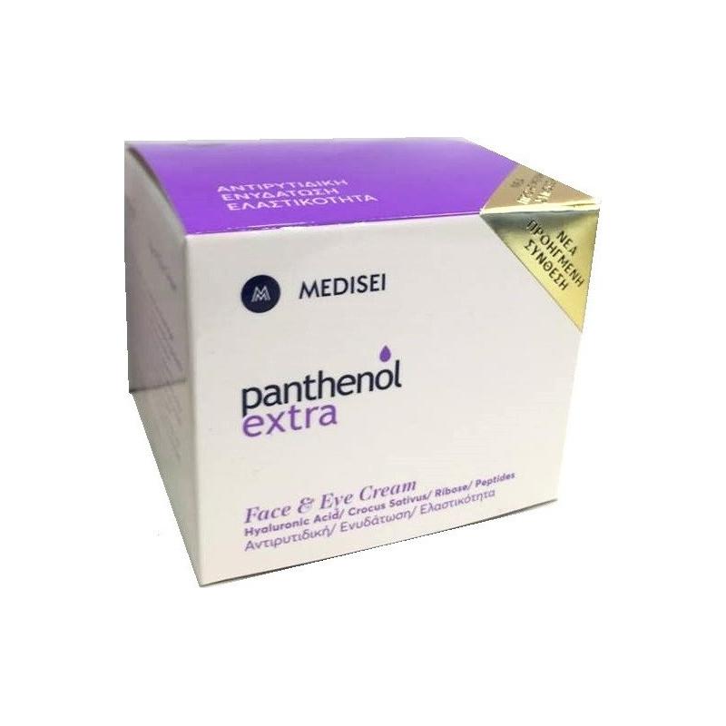 Medisei Face & Eye Anti-Wrinkle Cream 50ml