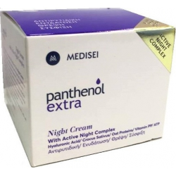 Medisei Panthenol Extra Night Cream 50ml