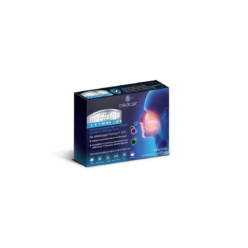 Medistus Antivirus Παστίλιες Κατά των Βακτηρίων 20gr (10 Παστίλιες)