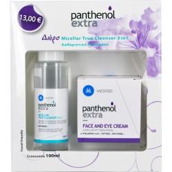 Medisei Panthenol Extra Face & Eye Cream 50ml & Micellar True Cleanser 3in1 100ml