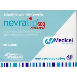 Medical Nevralip 600 Retard 20 ταμπλέτες