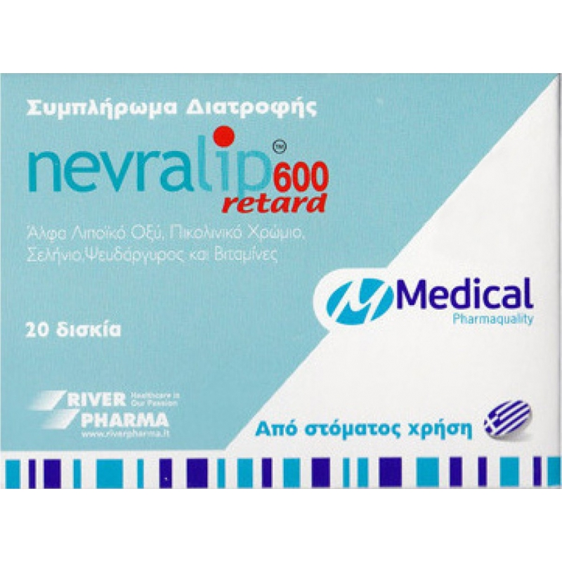 Medical Nevralip 600 Retard 20 ταμπλέτες