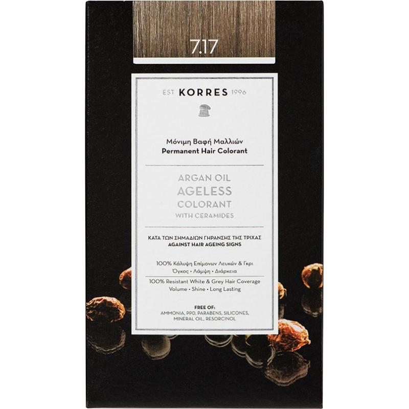 Korres Argan Oil Ageless Colorant Νο 7.17 Ξανθό Μπεζ
