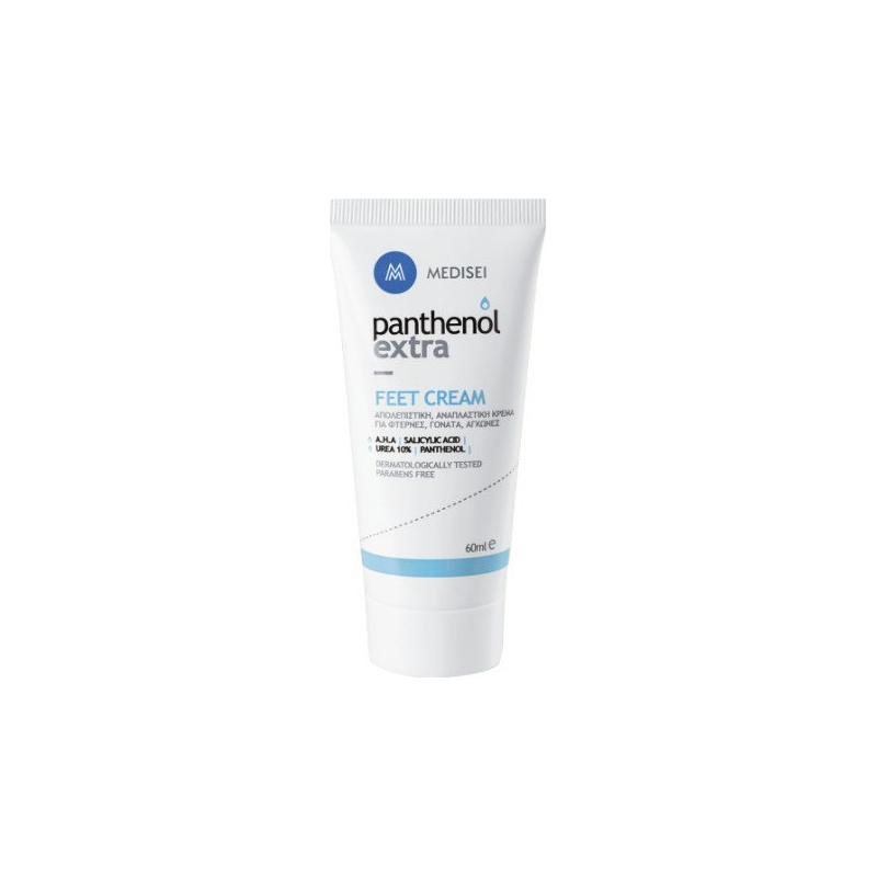 Medisei Panthenol Extra Feet Multi Active Cream 60ml