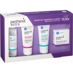Medisei Panthenol Extra Set Face and Eye Cream, Facial Scrub, Beauty Intensive Mask & Micellar True Cleanser 3in1