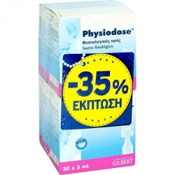 Physiodose 60 x 5ml