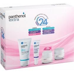 Medisei Panthenol Extra Day & Night Set