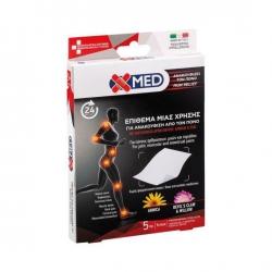MEDISEI X-MED Επιθέματα Μιας Χρήσης Για Ανακούφιση Από Τον Πόνο 9x14cm 5 Τεμάχια