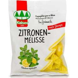 Kaiser Salbei Zitronenmelisse Φασκόμηλο Μελισσόχορτο 60gr