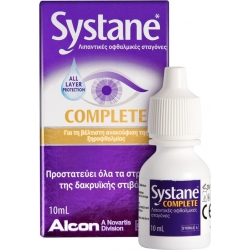 Alcon Systane Complete Drops 10ml