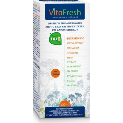 Target Pharma Vitafresh Syrup 200ml