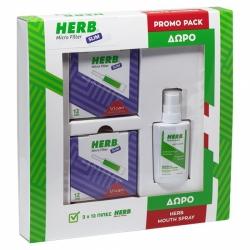 Vican Herb Microfilter 12 Πίπες για Slim Τσιγάρο 2τμχ + ΔΩΡΟ Herb Mouth Spray 15ml